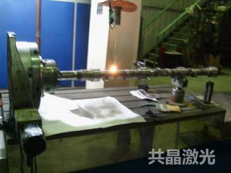 发电机凸轮轴激光熔覆修复